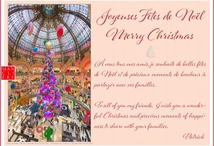 Carte de Noël 2017.